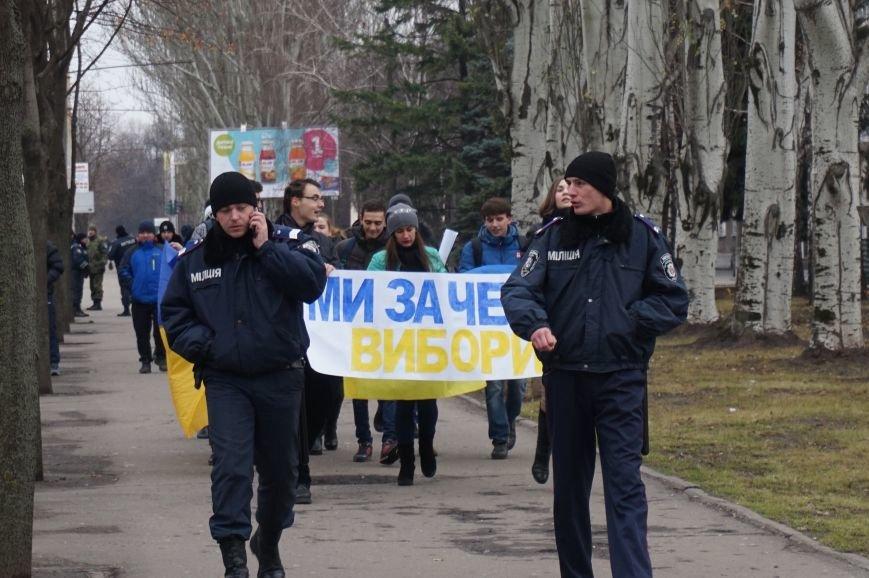 Студенты Криворожского педагогического института вышли на митинг «За честные выборы» (ФОТО) (фото) - фото 1