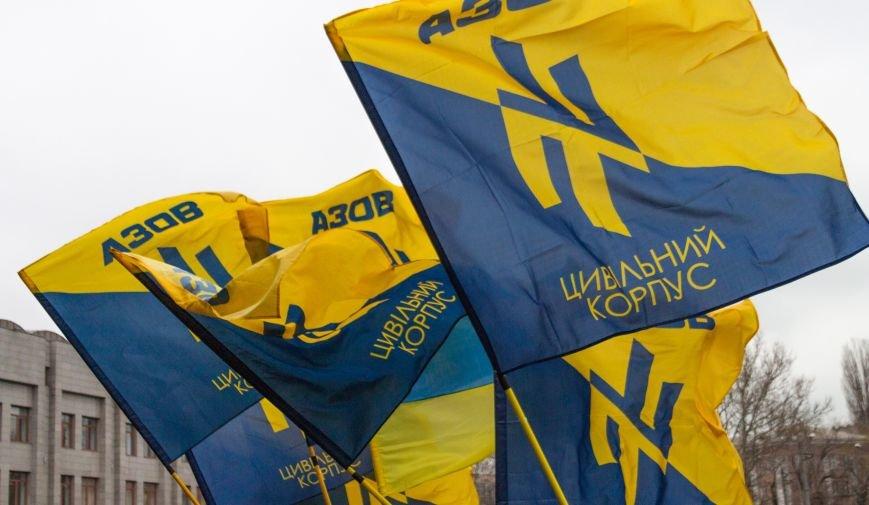 77d7b000e466353f07c722e5ca25b7eb Активисты «АЗОВА» нанесли «вежливый» визит Одесскому облсовету