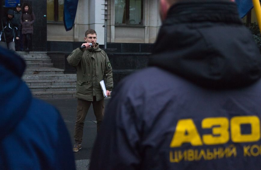 b3460aed397d91fcb3b4f5c96beaec2d Активисты «АЗОВА» нанесли «вежливый» визит Одесскому облсовету