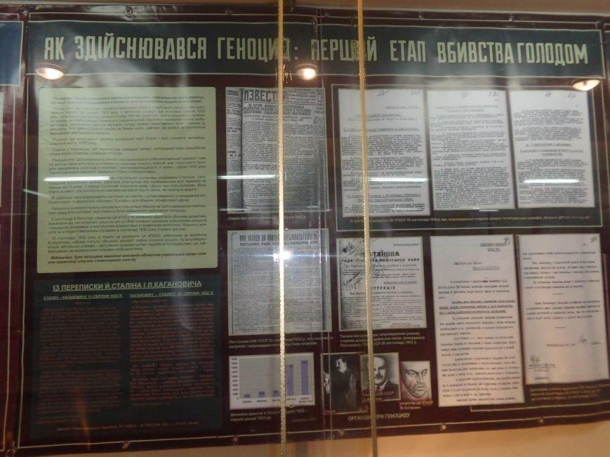 Красноармейский исторический музей представил информационную выставку, посвященную жертвам зверств Голодомора (фото) - фото 1