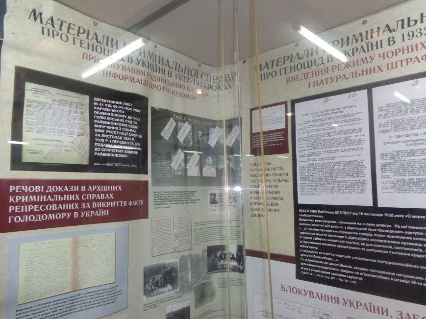 Красноармейский исторический музей представил информационную выставку, посвященную жертвам зверств Голодомора (фото) - фото 2