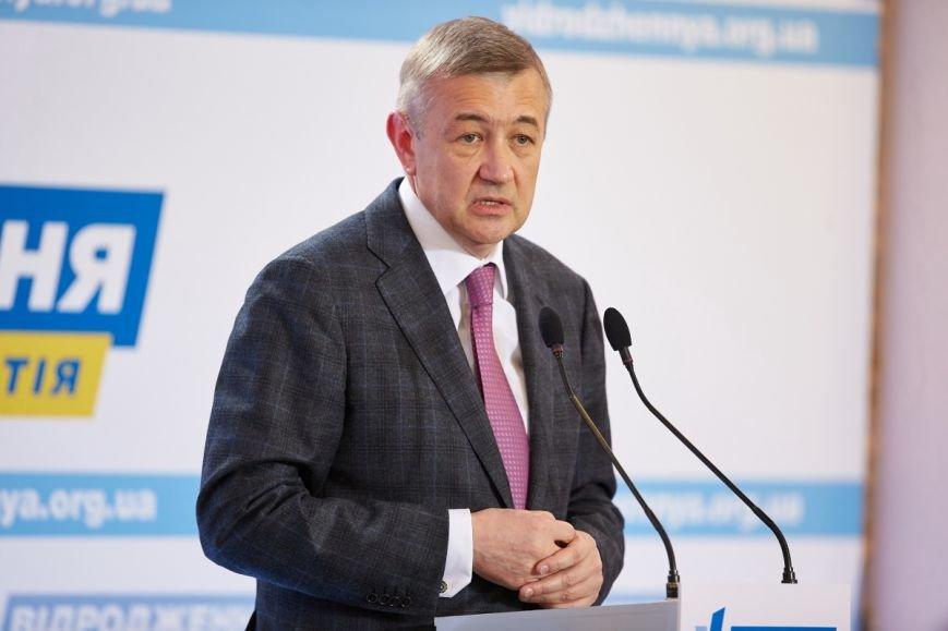 Виталий Хомутынник: Партия «Возрождение» должна быть готова к парламентским выборам в любой момент (фото) - фото 1