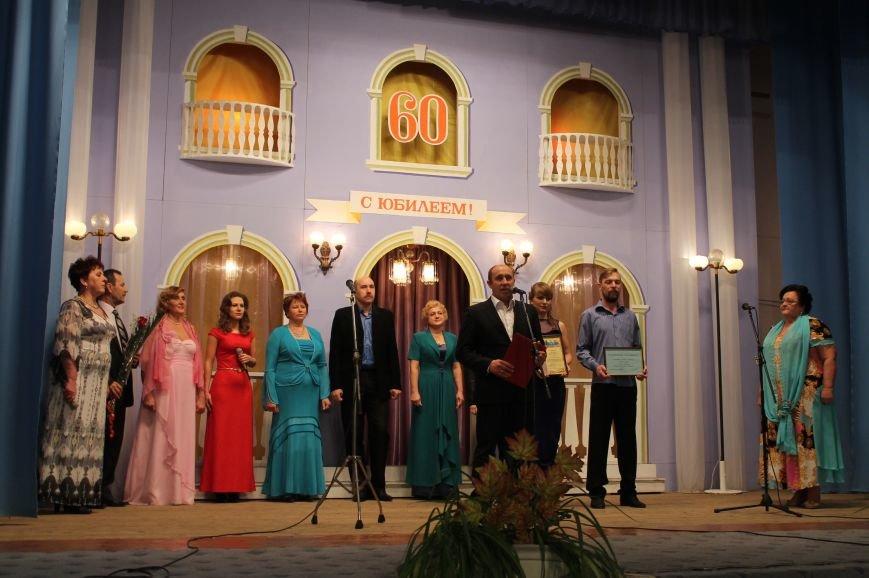 Северскому Центру культуры исполнилось 60 лет, фото-1