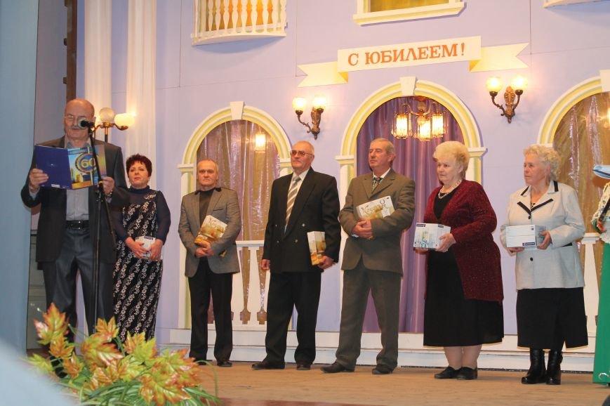 Северскому Центру культуры исполнилось 60 лет, фото-5