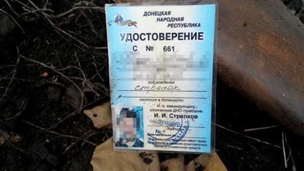 Сотрудники СБУ обнаружили в Славянске тайник с оружием и документами (фото) - фото 1