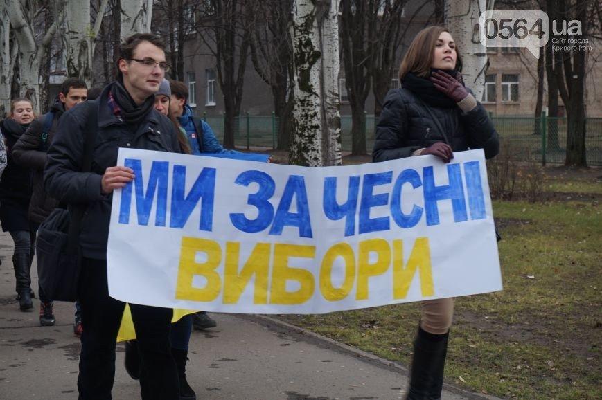 В Кривом Роге: студенты вышли на митинг, протестующие жгли шины, апелляционный суд отказал признать выборы мэра недействительными (фото) - фото 1