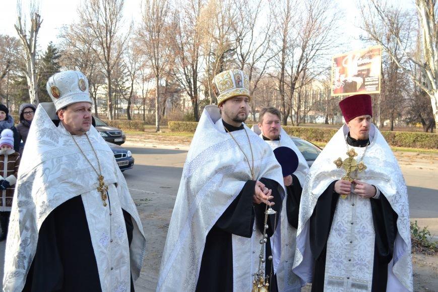 В Днепродзержинске почтили память жертв Голодомора, фото-5
