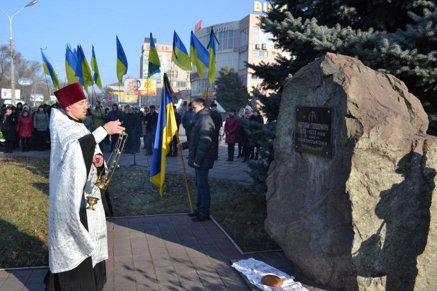 В Днепродзержинске почтили память жертв Голодомора, фото-8
