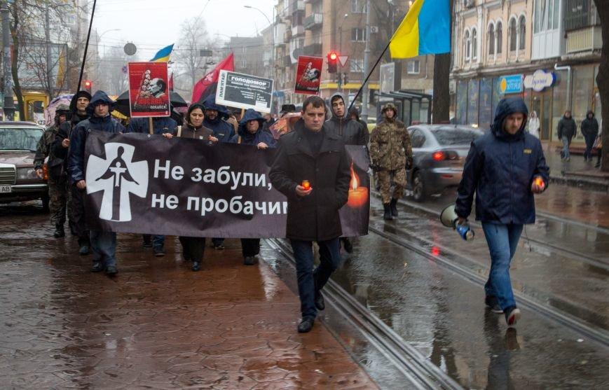 02503020eaa1198c9888008d70239f71 Одесса чтит память жертв Голодоморов