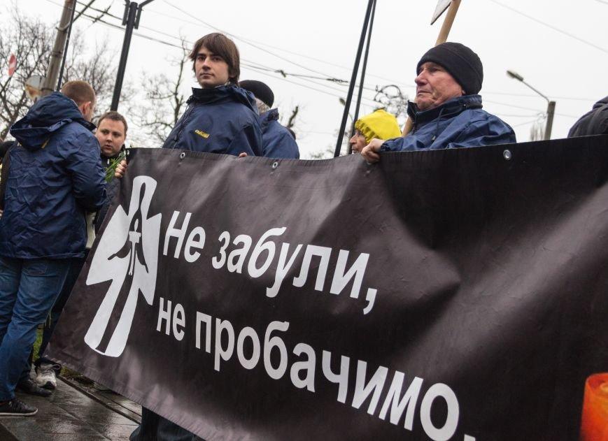 8869f695047d5e2e88aa09350631581e Одесса чтит память жертв Голодоморов