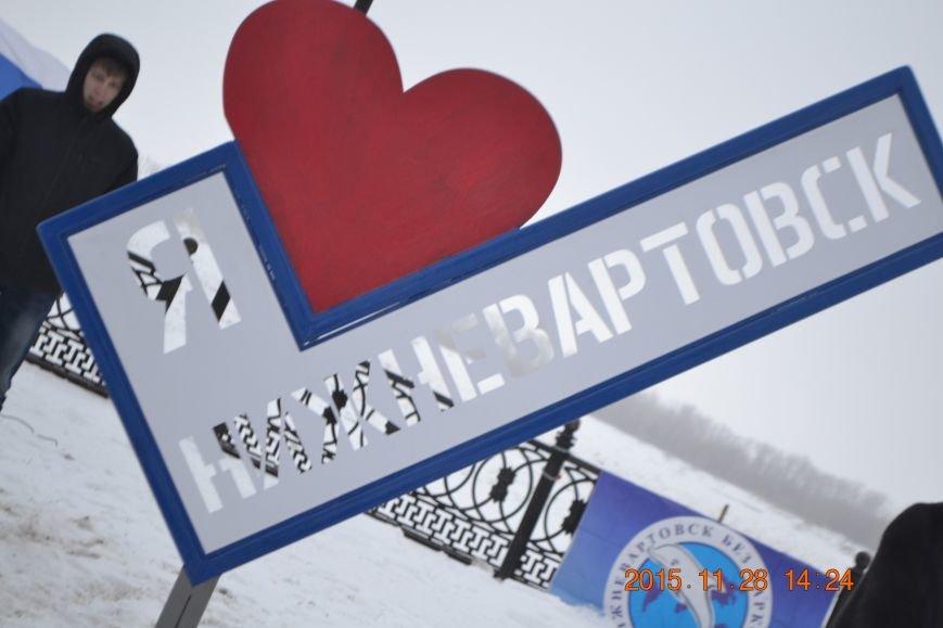 В Нижневартовске официально появилась еще одна достопримечательность, фото-2