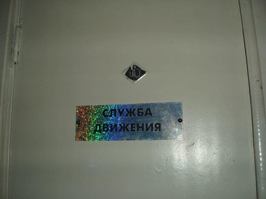 Журналист 0629 проверил процедуру возврата стоимости билета в мариупольском ТТУ  (ФОТО) (фото) - фото 1