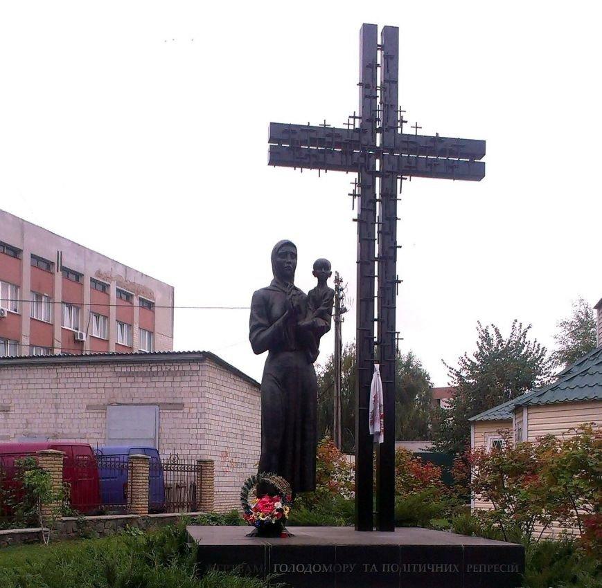 В Броварах вшанували пам'ять жертв голодомору (фото) - фото 1