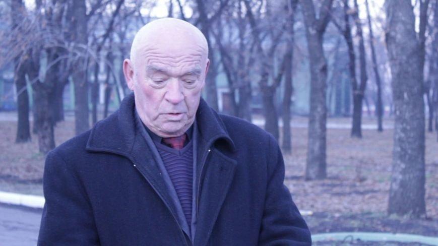 В Доброполье «Солидарность» и «Свобода» почтили память жертв голодоморов (ФОТО) (фото) - фото 1