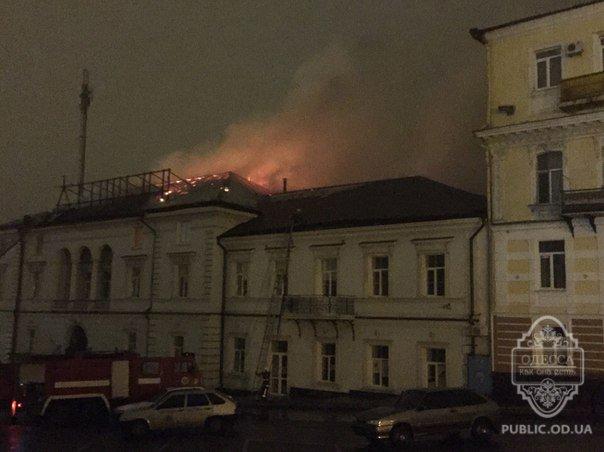 В центре Одессы горел известный дом (ФОТО) (фото) - фото 1