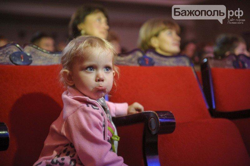 В Полевском прошел вечер памяти балетмейстера Галины Бакаевой (фото) (фото) - фото 1
