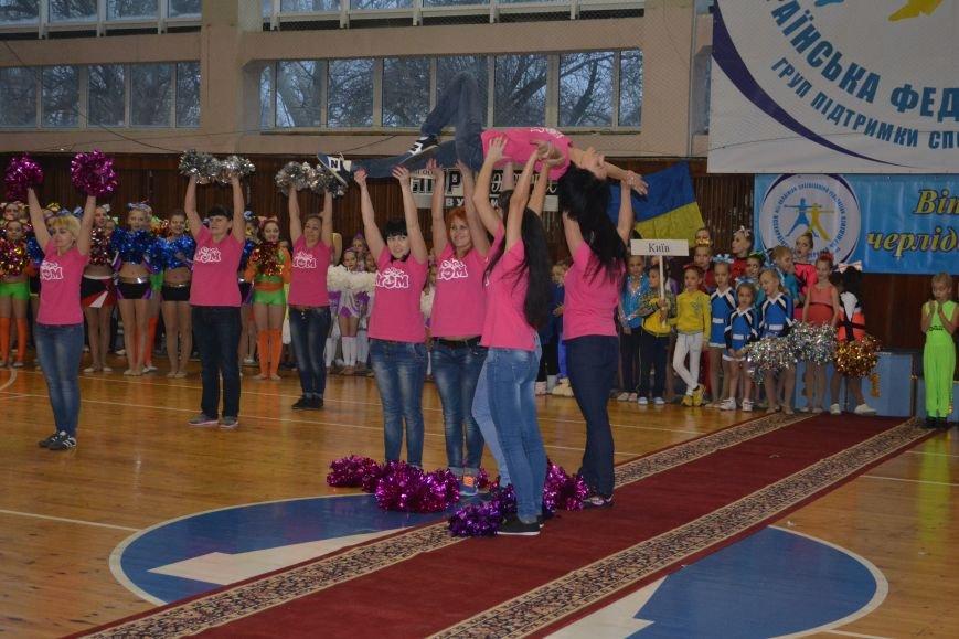 Днепродзержинск принимает Кубок Украины по черлидингу, фото-19