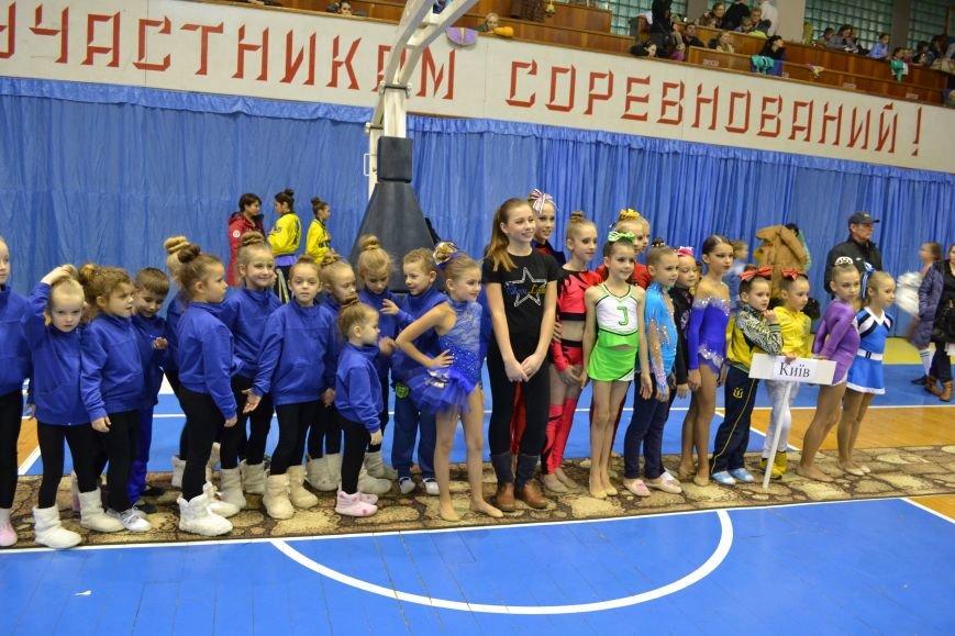 Днепродзержинск принимает Кубок Украины по черлидингу, фото-30