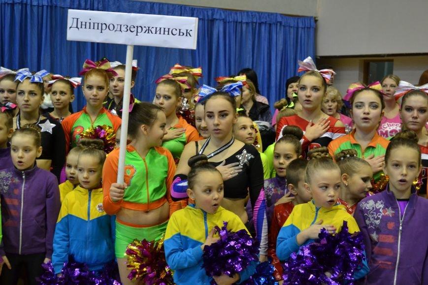 Днепродзержинск принимает Кубок Украины по черлидингу, фото-8
