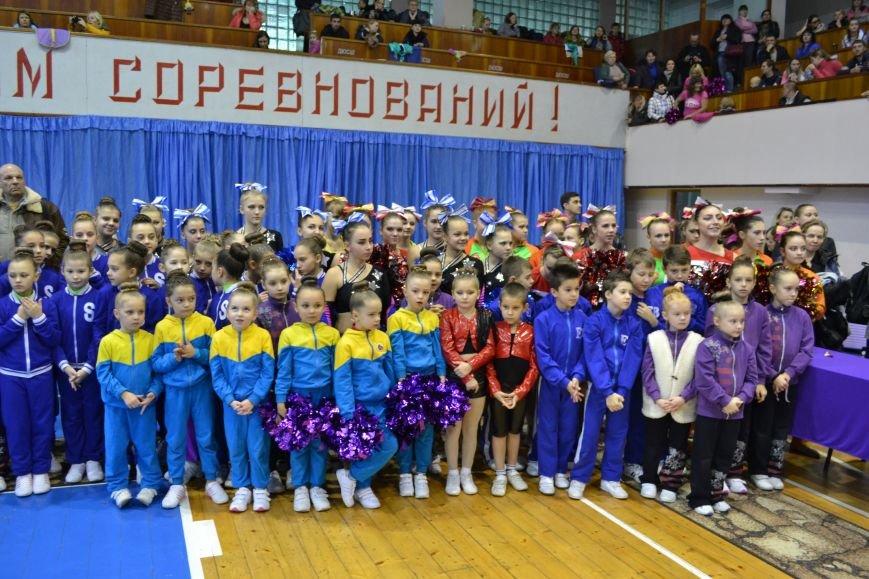Днепродзержинск принимает Кубок Украины по черлидингу, фото-31