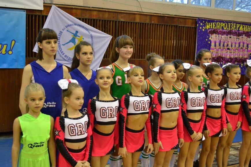 Днепродзержинск принимает Кубок Украины по черлидингу, фото-2