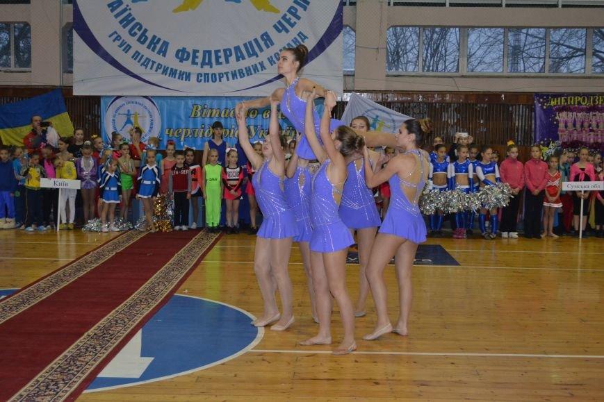 Днепродзержинск принимает Кубок Украины по черлидингу, фото-27