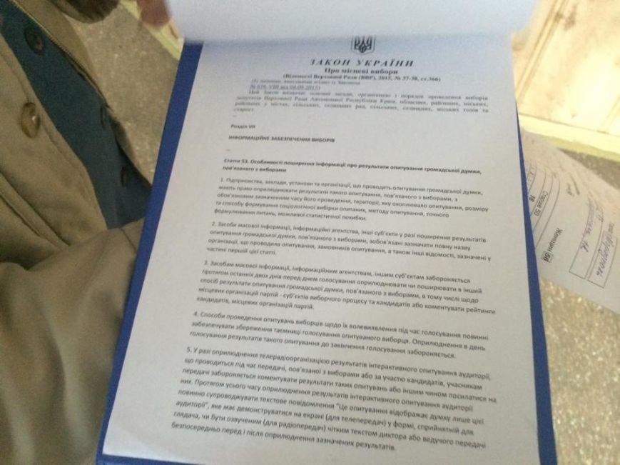Проводящая экзит-полл в Мариуполе сказала, что выполняет задание трех телеканалов (ФОТО, ВИДЕО), фото-1