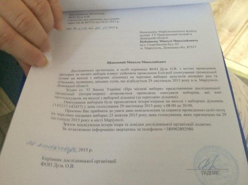 Проводящая экзит-полл в Мариуполе сказала, что выполняет задание трех телеканалов (ФОТО, ВИДЕО), фото-2