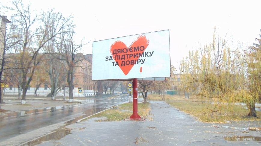 Одна из партий активно размещала на билбордах свои плакаты в день тишины и в день выборов (ФОТОФАКТ) (фото) - фото 1