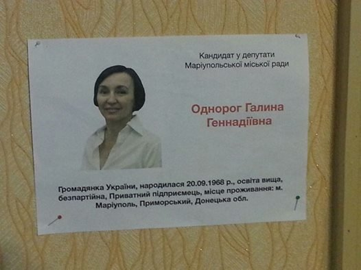 Кандидаты расклеивают свои портреты и дают интервью на избирательных участках в Мариуполе (ФОТО), фото-1