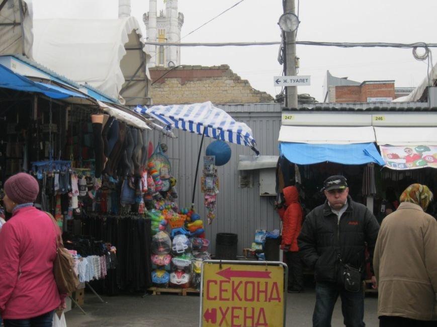 Центральный рынок запрятанный туалет