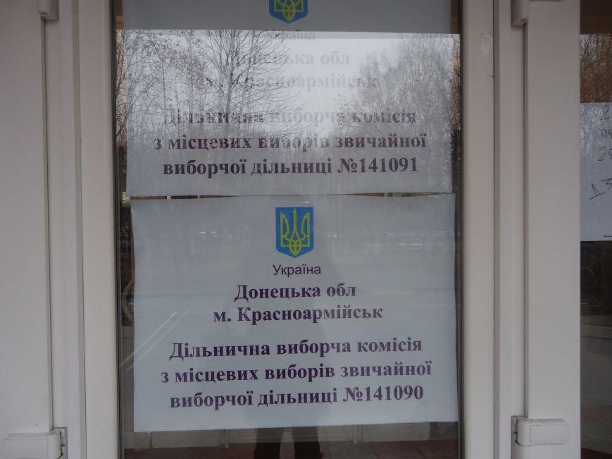 Выборы в Красноармейске 2015: и молодежь, и пенсионеры активно голосуют за свое будущее (фото) - фото 3