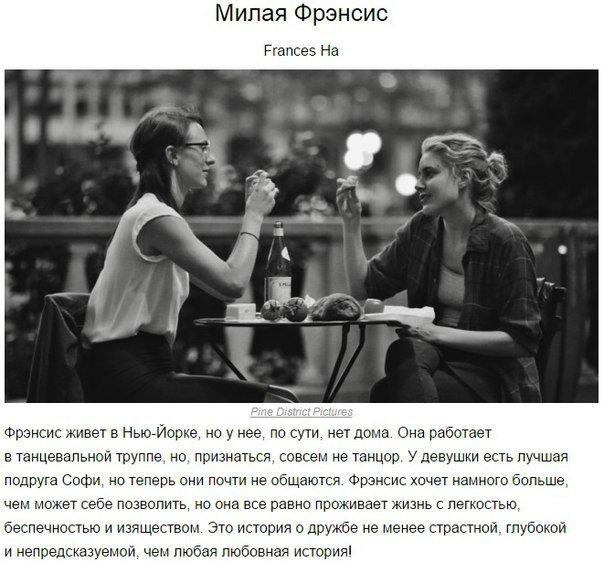 ТОП-10 уютных комедий для уютного днепропетровского вечера, фото-1
