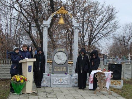 На Павлоградщине почтили память жертв голодомора (ФОТО) (фото) - фото 1