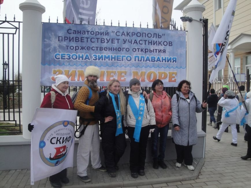 В Крыму открыли сезон зимнего плавания (ФОТО, ВИДЕО) (фото) - фото 5