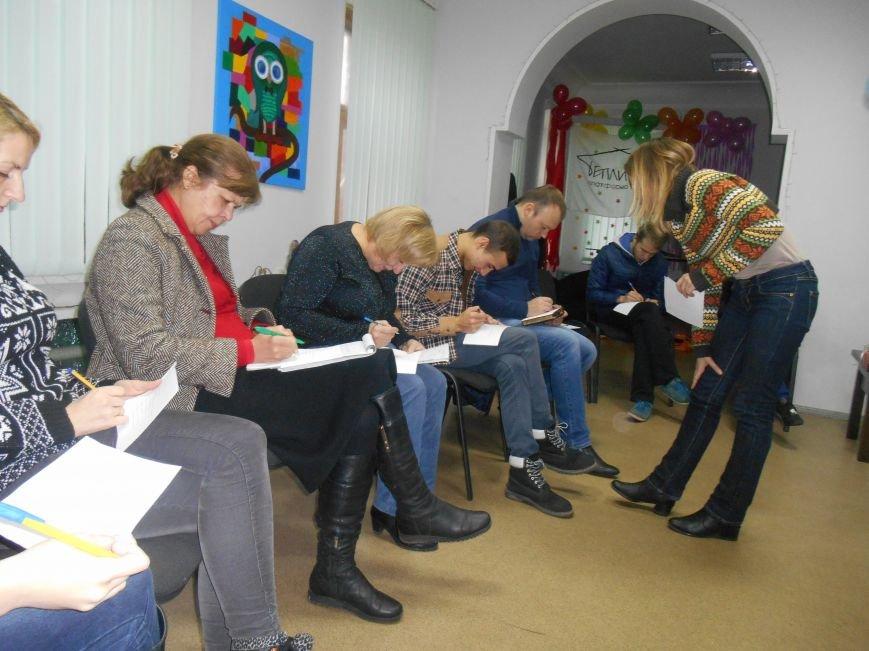 У Слов'янську проводять тренінги з успішної комунікації (фото) - фото 3