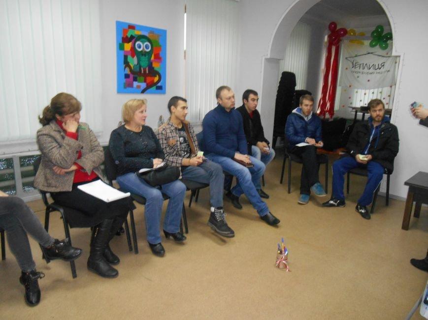 У Слов'янську проводять тренінги з успішної комунікації (фото) - фото 1