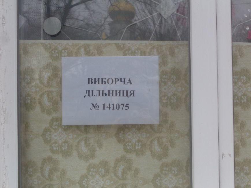 Голосование в Красноармейске: кто сегодня активнее всех? (фото) - фото 2