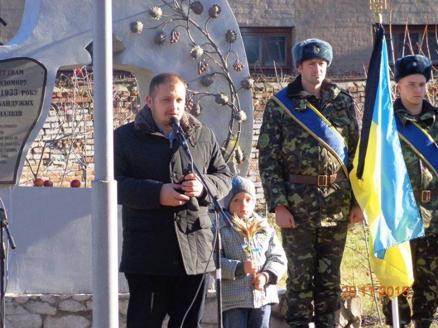 В Конотоп на день пам'яті жертвам Голодоморів завітав губернатор Сумщини, фото-1
