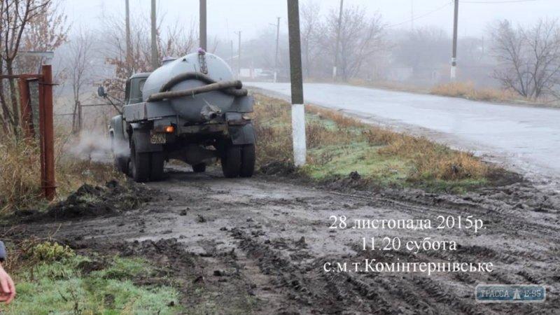 65556-neizvestnye-nezakonno-slivayut-fekalii-v-kominternovskom-odesskoj-oblasti-big