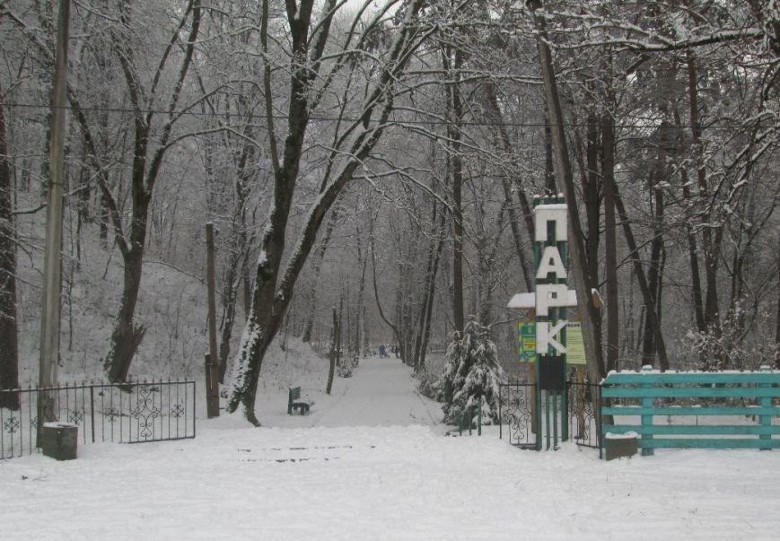 парк 18