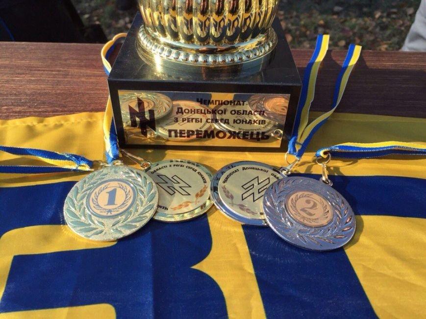 В Красноармейске прошел турнир области по регби, фото-1