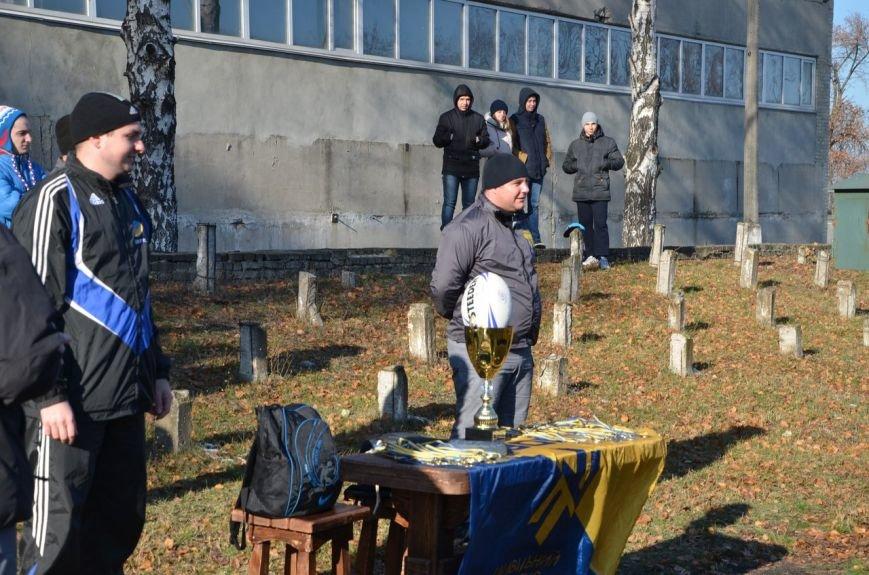 В Красноармейск прошел турнир области по регби (фото) - фото 1
