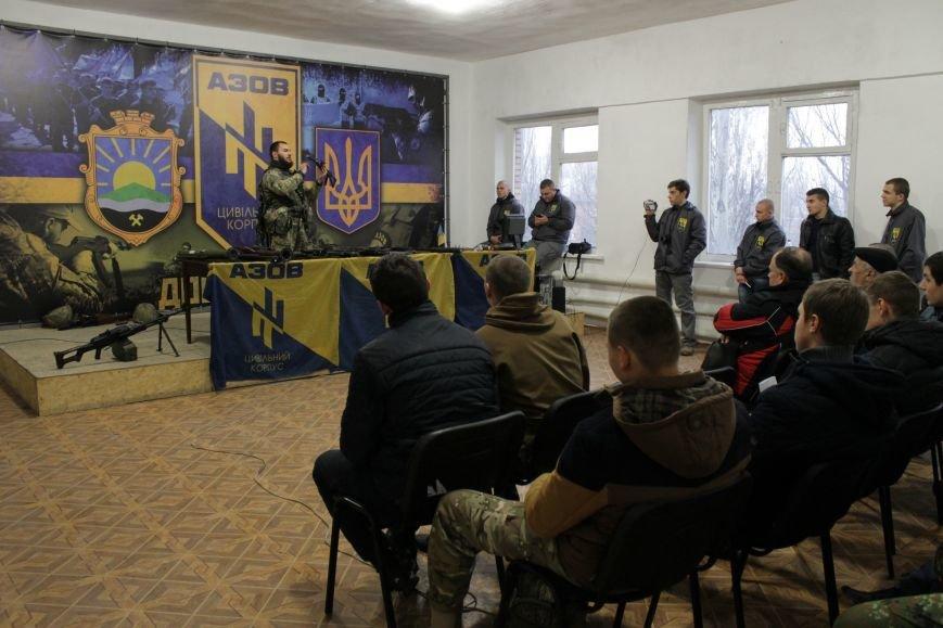 Добропольский ГК «Азов» провел первое занятие по навыкам обращения с оружием (ФОТО), фото-5