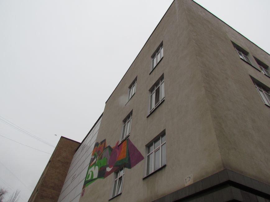 Стены Мариуполя становятся произведениями искусства (ФОТОФАКТ), фото-2