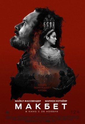 Вечер понедельника в Одессе: кино, театр, джем-сейшн (ФОТО) (фото) - фото 1