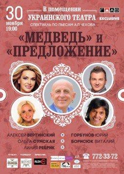 Вечер понедельника в Одессе: кино, театр, джем-сейшн (ФОТО) (фото) - фото 2