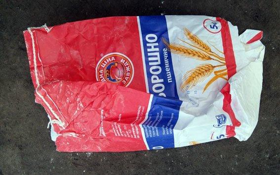 В Артемовске-Бахмуте полиция изъяла посылку с наркотиком на четверть миллиона гривен (фото) - фото 1