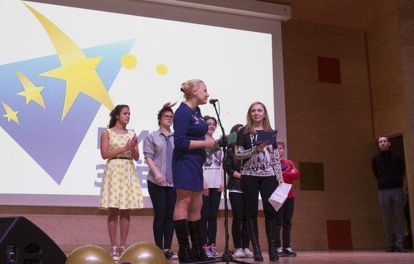 В Троицке прошел финальный концерт конкурса молодых талантов «Мириады Звезд» (фото) - фото 1
