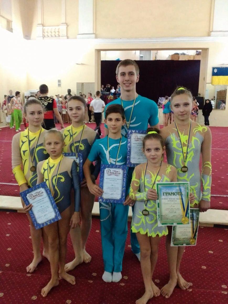 Днепродзержинские акробаты успешно выступили на Чемпионате Украины во Львове (фото) - фото 1